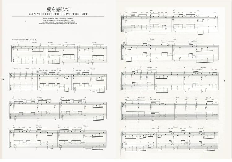 快乐的doremi伴奏谱