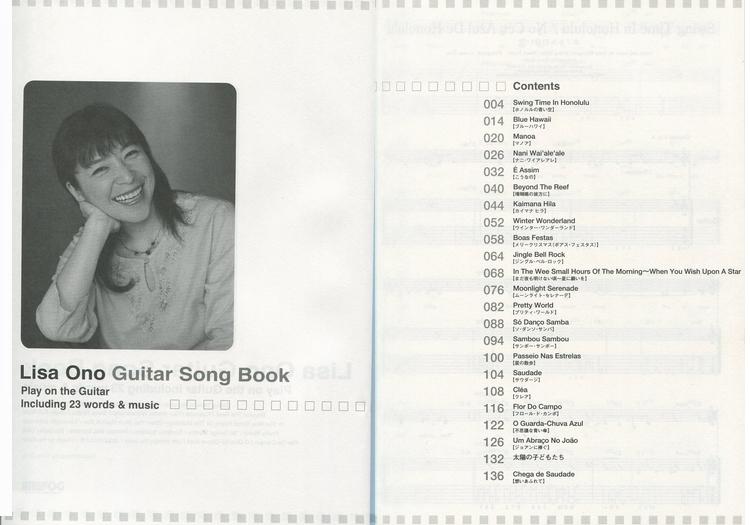 89 日本进口DOREMI 小野丽莎乐谱精选 吉他弹奏