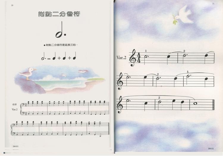 M031 日本DOREMI 儿童拜尔钢琴教本 一