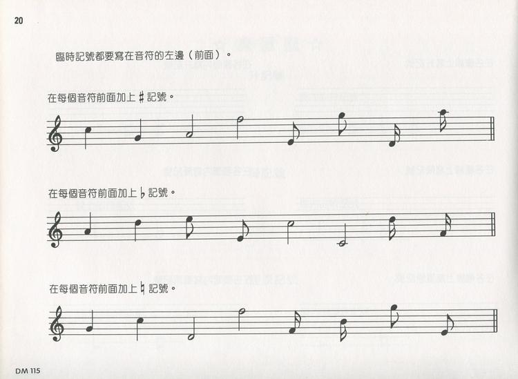 — dm338《日本doremi》cd 乐谱 宫崎骏动画中音萨克斯风曲集 定价