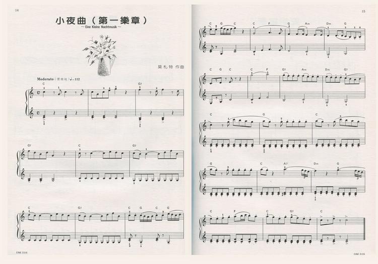 dm316 日本doremi cd 乐谱欢乐的古典钢琴曲集