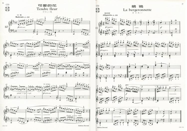 M358 日本DOREMI CD 乐谱 布尔格弥勒25首练习曲