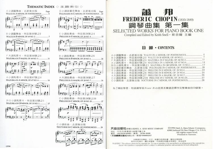 肖邦练习曲1钢琴谱-168天音音乐书城 GP390 尼尔斯 萧邦钢琴曲集1 乐谱 CD