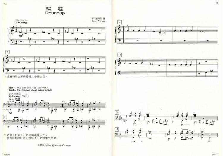 贝多芬钢琴曲集