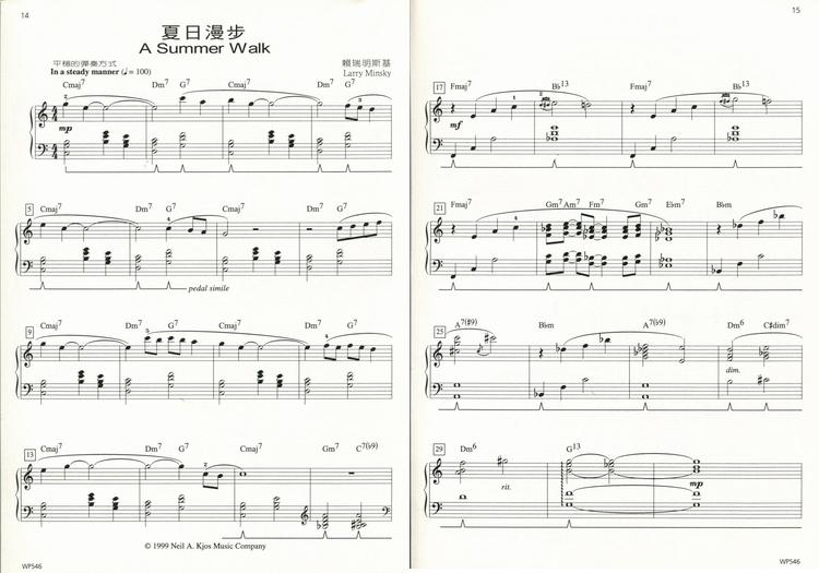 左手右手钢琴简谱图片大全 左手右手简谱 杨沛宜 钢琴曲